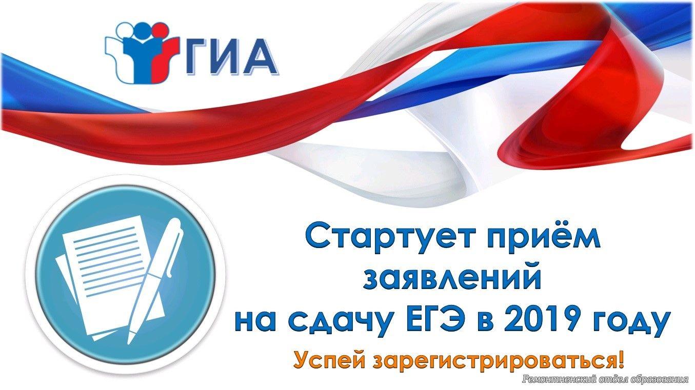 http://remroo.ucoz.ru/otdel/2018/foto/432kayv.jpg